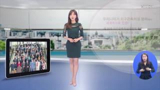 (수화방송) 날씨온뉴스_11월 1째주