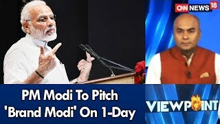 PM Modi To Pitch 'Brand Modi' On 1-Day |  Viewpoint | CNN NEWS18 - IBNLIVE