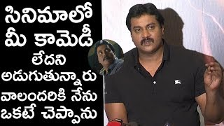 Sunil About His Charecter In Aravinda Sametha | Aravinda Sametha Veera Raghava Press Meet | TFPC - TFPC