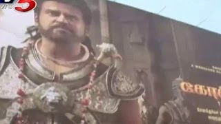 Kochadaiyaan Movie Audio Released - TV5NEWSCHANNEL