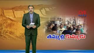 టోల్ ప్లాజా వద్ద తెలుగు తమ్ముళ్ల వీరంగం | Free RTC Buses to Polavaram Project | CVR News - CVRNEWSOFFICIAL