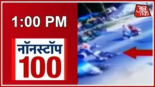 News 100 Nonstop | October 17, 2018 - AAJTAKTV