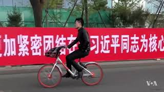 Xi's Power Expected to Grow Following China Party Congress - VOAVIDEO