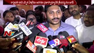 YS Jagan Speaks to Media About President Elections || NTV - NTVTELUGUHD