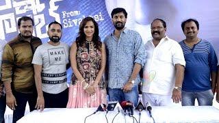 Lakshmi Bomb Movie Launched - IGTELUGU