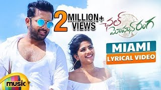 Miami Full Song Lyrical | Chal Mohan Ranga Movie Songs | Nithiin | Megha Akash | Thaman S - MANGOMUSIC