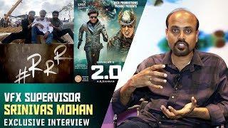 2.0 & RRR VFX Supervisor Srinivas Mohan Exclusive Interview | Indiaglitz Telugu - IGTELUGU
