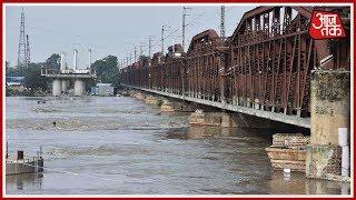 Delhi On Flood Alert As Water Level In Yamuna River Nears Danger Mark - AAJTAKTV