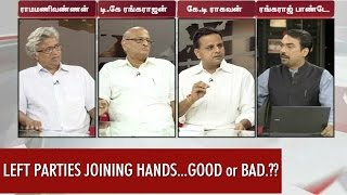 "Aayutha Ezhuthu 21-08-2014 Debate On ""Idea of left parties joining hands"" – Thanthi TV Show"