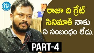 Director Yata Satyanarayana Exclusive Interview Part #4 || Soap Stars With Anitha - IDREAMMOVIES