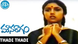 Mouna Ragam Movie Songs - Thadi Thadi Thalapu Video Song | Mohan, Revathy | Ilayaraja - IDREAMMOVIES