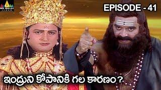 ఇంద్రుని కోపానికి గల కారణం ఏంటి ? Vishnu Puranam Telugu Episode 41/121 | Sri Balaji Video - SRIBALAJIMOVIES
