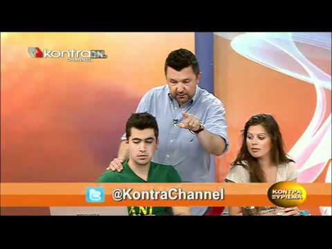 Kontra TV/So What Sandals