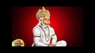Lord Hanuman Songs | Kondagattu Anjaneya Swamy Song | Telugu Devotional Songs | Mango Music - MANGOMUSIC
