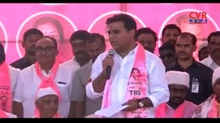 KTR Road Show in Sircilla | Election Campaign | CVR News - CVRNEWSOFFICIAL