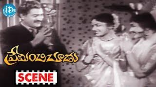 Preminchi Choodu Movie Scenes - Relangi Introduces His Daughters To Gummadi    ANR - IDREAMMOVIES