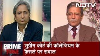 Prime Time With Ravish, January  16, 2019 | 32 जजों की वरिष्ठता को लांघकर जज की नियुक्ति क्यों? - NDTVINDIA