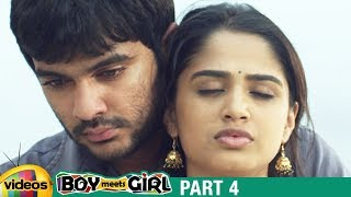 Boy Meets Girl Latest Telugu Full Movie HD | Siddharth | Kanika Tiwari | Nikitha Anil | Part 4 - MANGOVIDEOS