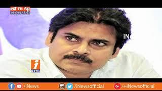 Janasena Cadre Disappoint Over Pawan Kalyan Quick Tour in Vijayanagaram | Loguttu | iNews - INEWS