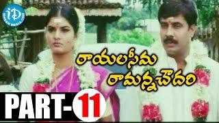 Rayalaseema Ramanna Chowdary Movie Part 11 || Mohan Babu || Priya Gill || Mani Sharma - IDREAMMOVIES