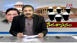 నేరశాసనం | Parliament must make law to ensure decriminalisation of Politics | CVR Special Drive - CVRNEWSOFFICIAL