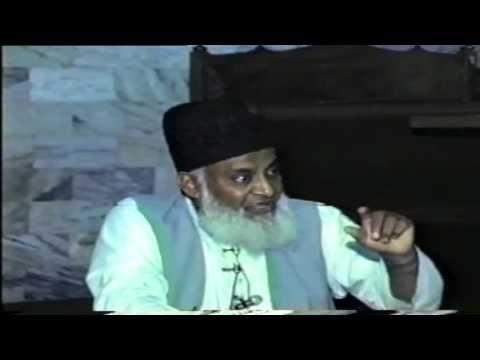 1/4- Tafseer Surah Ar-Rehman By Dr. Israr Ahmed
