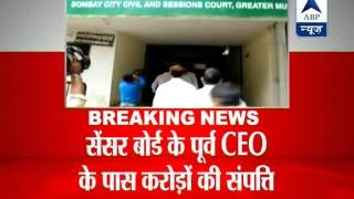 Cash & jewellery seized from Censor Board CEO Rakesh Kumar's residence - ABPNEWSTV