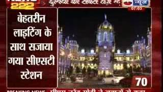 India News: Superfast 222 News in 22 minutes on 24th October 2014, 7:00 AM - ITVNEWSINDIA