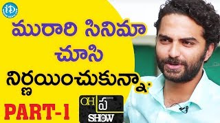 "#EeNagaranikiEmaindi Movie Team Exclusive Interview Part #1 || Oh""Pra"" Show - IDREAMMOVIES"