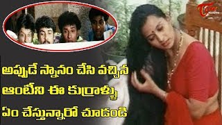 Sivaji and Friends Comedy Scenes Back to Back | TeluguOne - TELUGUONE