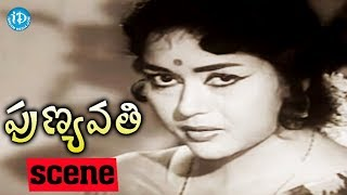 Punyavathi Movie Scenes - NTR Express His Love To Krishna Kumari || Sobhan Babu || S V Ranga Rao - IDREAMMOVIES