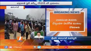 Blaze Breaks Out at Bhadrakali Fireworks | 10 Workers Lost Life | Warangal | iNews - INEWS