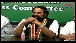 కాంగ్రెస్ మూడవ జాబితా విడుదల..| T Congress Releases 3rd List of MLA Candidates in Telangana | CVR - CVRNEWSOFFICIAL