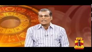 Indraya Raasi palan 21-10-2014 – Thanthi TV Show