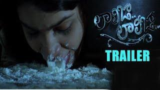 Laalijo Laalijo Trailer    Latest Telugu movies 2017 - IGTELUGU
