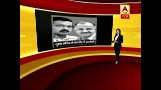 Master Stroke: Kejriwal, Sisodia chargesheeted in Anshu Prakash assault case - ABPNEWSTV