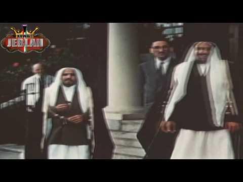 زيارة أمير البحرين الراحل عيسى ال خليفه الى لندن