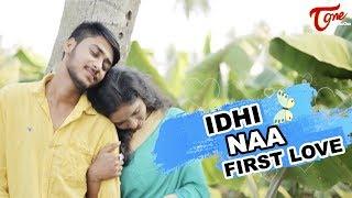 IDHI NAA FIRST LOVE | Latest Telugu Short Film 2018 | by Sri Manmadha Sri | TeluguOneTV - YOUTUBE