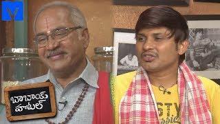 Babai Hotel 15th May 2019 Promo - Cooking Show - G V Narayana,Jabardasth Rakesh - MALLEMALATV
