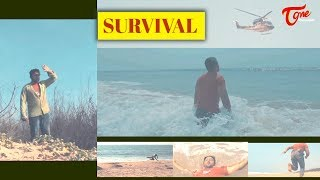 Survival | Telugu Short Film 2018 | By Vamsikrishna Agasthyaraju | TeluguOne TV - YOUTUBE