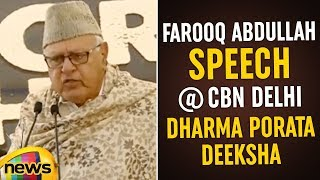Farooq Abdullah Says Modi Has Stooped So Low, He's Making Personal Charges Against AP CM | MangoNews - MANGONEWS