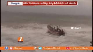 Nellore Officials Alerts After Severe Gaja Cyclone Storm Warning | iNews - INEWS