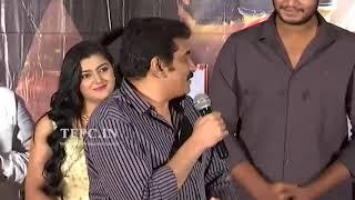 Prashnistha Movie Platinum Disc Function | TFPC - TFPC