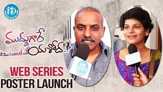 Muddugare Yashoda - Latest Web Series Poster Launch || Sameer || Pavithra Lokesh || Sree Chaitu - IDREAMMOVIES