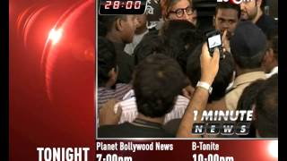 Top 3 Bollywood News in 1 minute 04-11-13