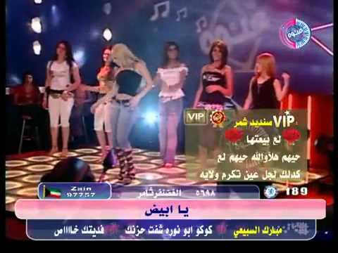 رقص مزز وبنات غنوة شوف ام الاحمر
