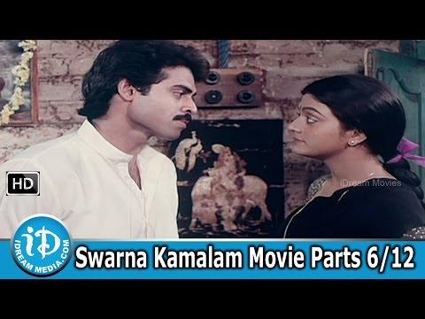 Swarna Kamalam Full Movie Parts 6/12 - Venkatesh, Bhanupriya