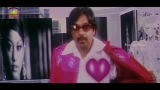 Em Smile Raa Video Song | Lakshmi Putrudu Telugu Movie | Uday Kiran | Diya | Mumaith Khan - MANGOMUSIC