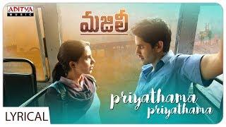 Priyathama Priyathama Lyrical || MAJILI Songs || Naga Chaitanya, Samantha, Divyansha Kaushik - ADITYAMUSIC