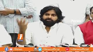 Pawan Kalyan Invite Donors To Help Titli Cyclone Victims | Srikakulam | iNews - INEWS